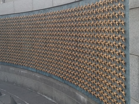 gold star wall